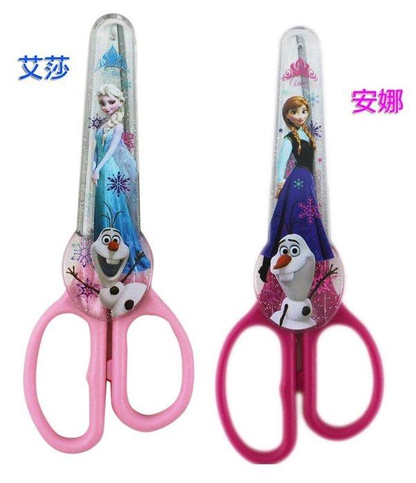 【卡漫迷】 冰雪奇緣 剪刀 庫存只剩安娜 ㊣版 雪寶 安娜 Olaf Frozen  附有