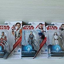 星球大戰 Star Wars Force Link Rey, Skywalker, Dameron 美版 共3款 全新