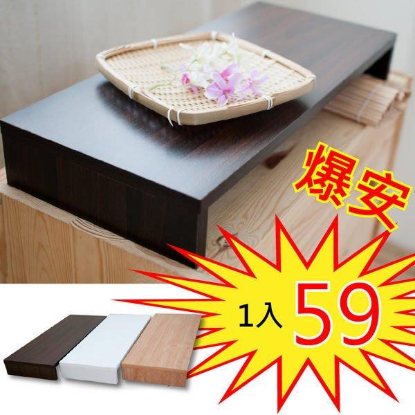 螢幕架【家具先生】原木質感多功能桌上架螢幕架白色電腦桌創意架子鞋櫃電視櫃茶几