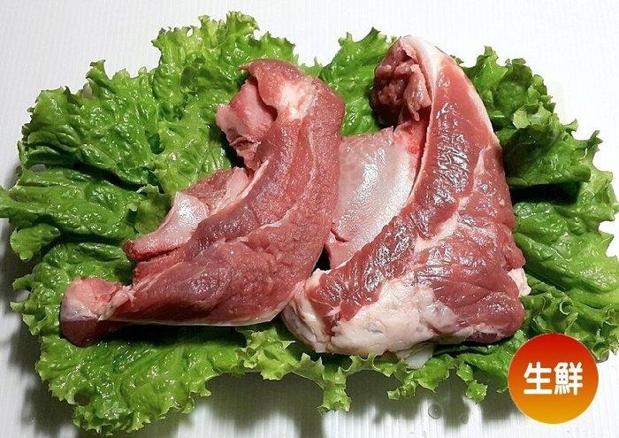 【生鮮豬軟骨 月亮豬軟骨 600克】老饕級美味 軟骨Q脆帶肉 數量稀少 煮湯 醬滷 紅燒都美味 每日新鮮電宰 『即鮮配』