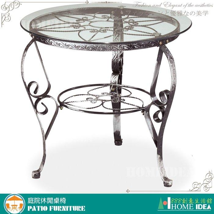 『888創意生活館』047-C654-1黑色休閒桌506$1,800元(26餐桌椅躺椅折合桌椅休閒椅)台東家具