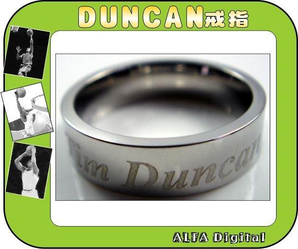 免運費!!馬刺隊石佛鄧肯Tim Duncan戒指/搭配NBA球衣最酷!再送項鍊可組成戒指項鍊配戴!每組只要399元