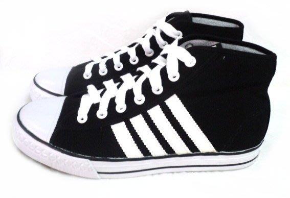 美迪-中國強-CH88小半筒帆布鞋-50週年紀念款~台灣製~黑白