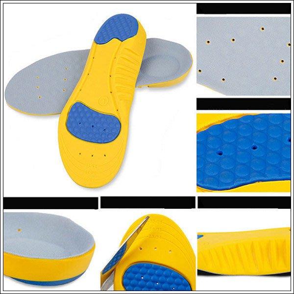 你@魔法屋【KK173】升級版舒適減震運動鞋墊/籃球網球跑步/縮碼磨腳/加強足弓/扁平族適用