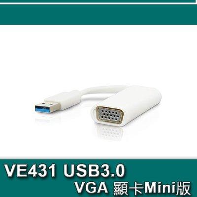 【開心驛站】UPMOST 登昌恆 VE431 USB3.0 VGA 顯卡 Mini版