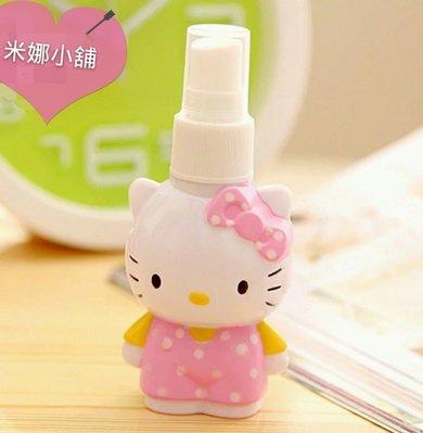 (米娜小舖) 超可爱hello Kitty 卡通喷瓶 喷雾瓶 化妆品空瓶 香水分装瓶 50ml