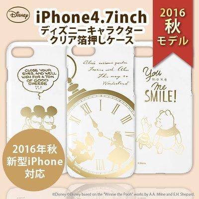 尼德斯Nydus 日本正版 迪士尼 米奇米妮 愛麗絲 小熊維尼 手機殼 透明 硬殼 4.7吋 iPhone7