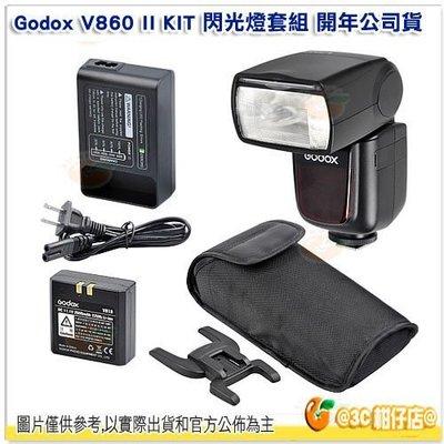 @3C 柑仔店@ 神牛 Godox V860 II KIT 2代鋰電閃光燈套組 開年公司貨 TTL高速同步 NIKON