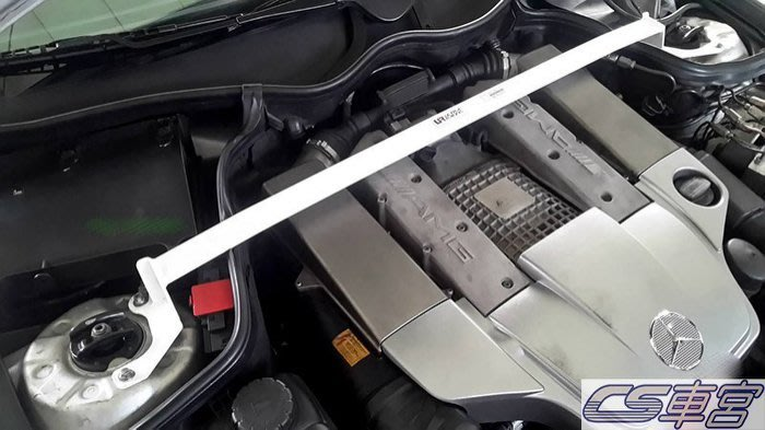 CS車宮車業 UR 拉桿 BENZ W203 C32KT C200K (五門) 引擎室拉桿 TW2-2903 (需鑽孔)
