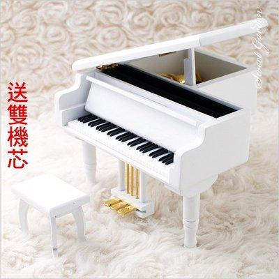 Sweet Garden, 情人禮物 音樂教室 踏板鍍金 木製白色三角平台鋼琴音樂盒 送機芯兩個 可選曲 附椅子