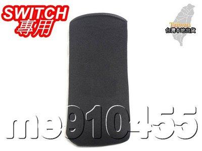 任天堂 Switch 保護包 收納布包 主機套 收納袋 SWITCH軟包 防塵包 海綿包 SWITCH專用 黑色 有現貨