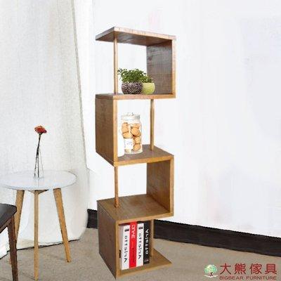 【大熊傢俱】實木展示架 書架 置物架 飾品架 收納櫃 雜誌架 原木架 多功能置物架 風化架