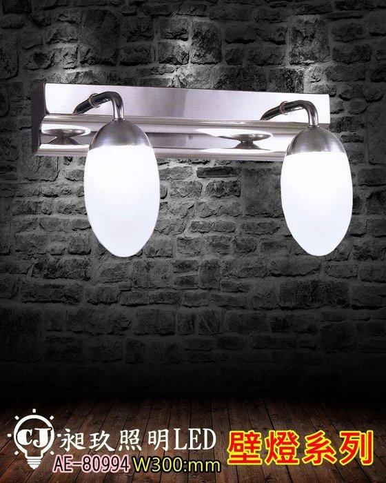 【昶玖照明LED】吊燈系列 居家臥室 客廳 書房 玄關餐廳 大廳 不鏽鋼 鋁材 壓克力 設計師款 附光源AE-80994