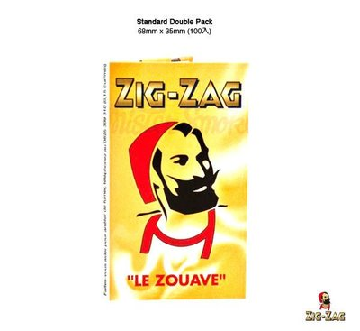 GOODFORIT /  法國Zig-Zag Standard Double Pack經典款大包裝捲煙紙/木漿亞麻&阿拉伯邊膠(100入)