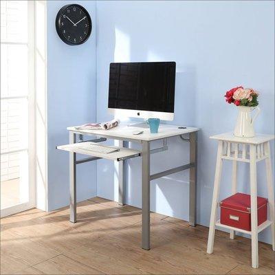 辦公室/電腦室【家具先生】環保低甲醛仿馬鞍皮面80公分單鍵盤穩重型工作桌/電腦桌 電腦椅 I-B-DE045WH-K