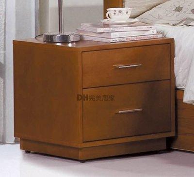 【DH】貨號B87-05《愛維》精製柚木實木床頭櫃/t床邊櫃˙沉穩設計˙質感一流˙主要地區免運