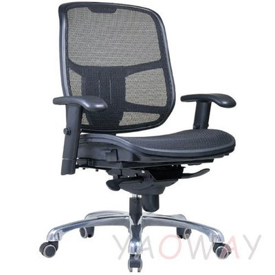 【耀偉】9B-12 網製椅 (人體工學椅/辦公椅/電腦椅/主管椅)