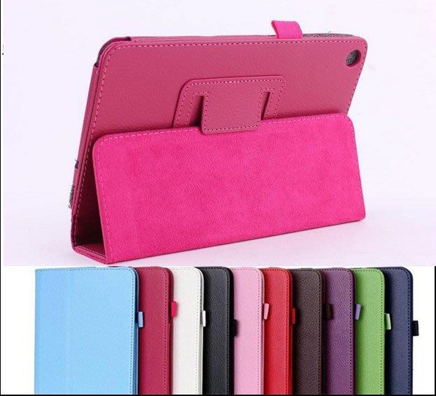 【妞妞♥3C】ASUS  ZenPad S C 7.0 8.0 10 磁扣皮套荔枝紋支架保護套Z370KL Z380KL