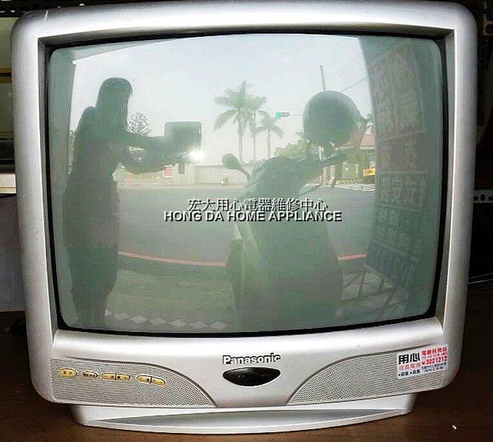 用心二手家電【享保固/免運費/可刷卡分期】國際牌/20吋/球面傳統電視
