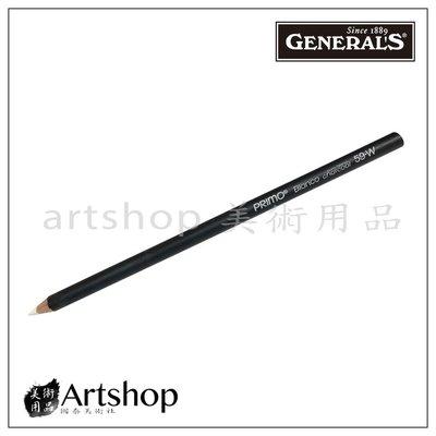 【Artshop美術用品】美國 GENERAL 將軍牌炭精筆59-W(白)