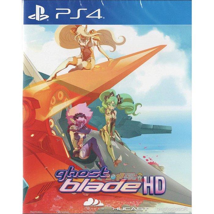 全新未拆 PS4 幽靈刀刃HD -中文日文英文版- 縱向彈幕射擊 Ghost Blade HD 鬼刃 幽靈之刃