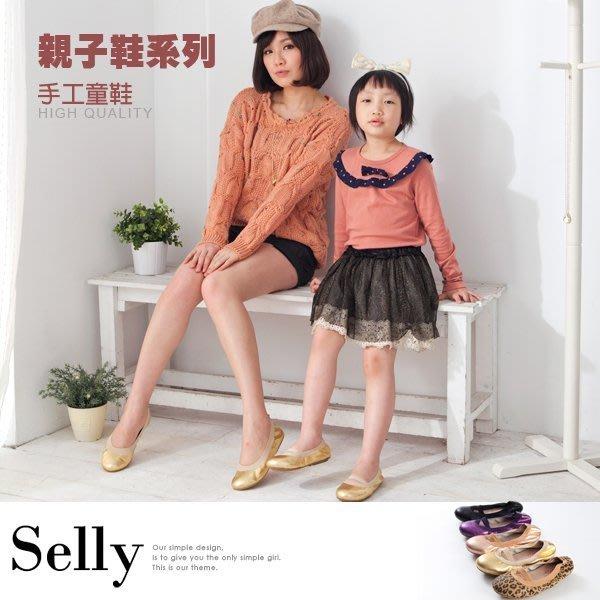 Selly *沙粒*(KMF011)童鞋‧金屬紋+豹紋全真皮可攜式娃娃鞋(附專屬鞋袋)*5 色