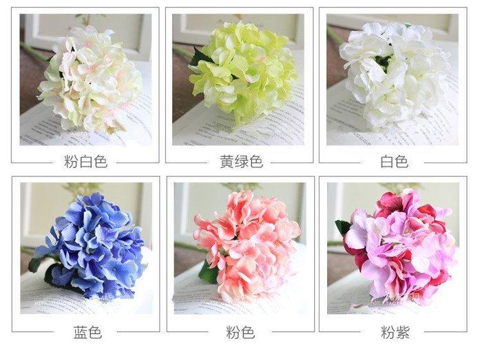 單枝荷蘭繡球花家居假花仿真花 人造花束 鄉村風~店面櫥窗布置~婚禮~會場