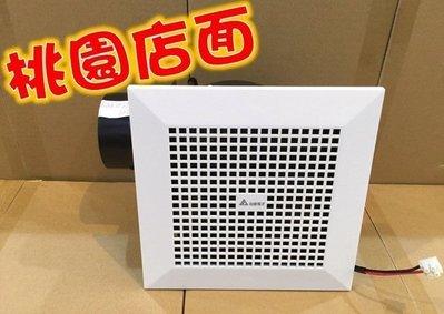 《8/17 新到貨!》台達 VFB21AXT3 浴室換氣扇、抽風機,可自取