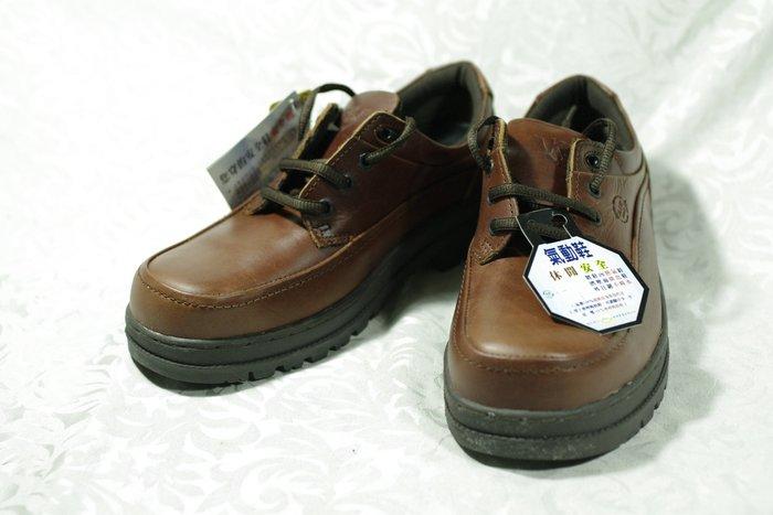 KS凱欣氣動鋼頭安全鞋..全新商品.零碼出清.(563A03)