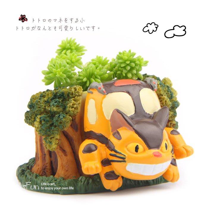 《AsFun》日本宮崎駿 龍貓巴士 迷你盆栽 龍貓公車 花盆園藝 公仔擺飾 攝影道具 微景觀 擺件 多肉植物 可收納小物