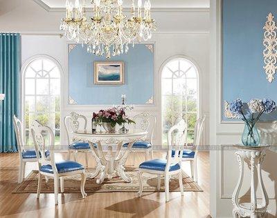 [紅蘋果家具] 1161# 伯爵系列  歐式古典風 餐桌 桌子 (另售餐椅) 花架