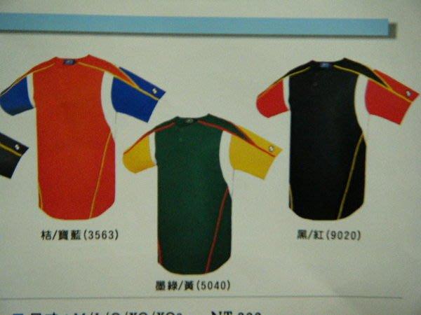 *新莊新太陽*ssk 訂製 練習衣 開二扣 球衣 客製化 可繡燙字 團體 另有優惠 (多種款式) 特540