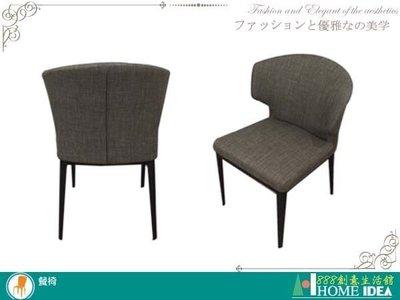 《888創意生活館》277-C111餐椅$4,500元(17餐廳專用餐桌餐椅cafe咖啡廳美食餐廳火鍋桌營業用)高雄家具
