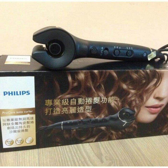 飛利浦ProCare Auto Curler鈦金屬陶瓷自動捲髮器HPS940