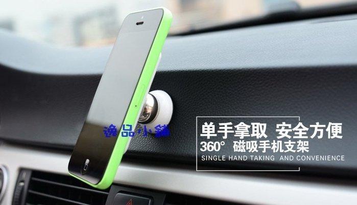 YP逸品小舖  不挑色 車用 磁吸式手機架 磁鐵手機架 黏貼式手機架 強力磁鐵 儀表板手機架 GPS支架 車用導航架