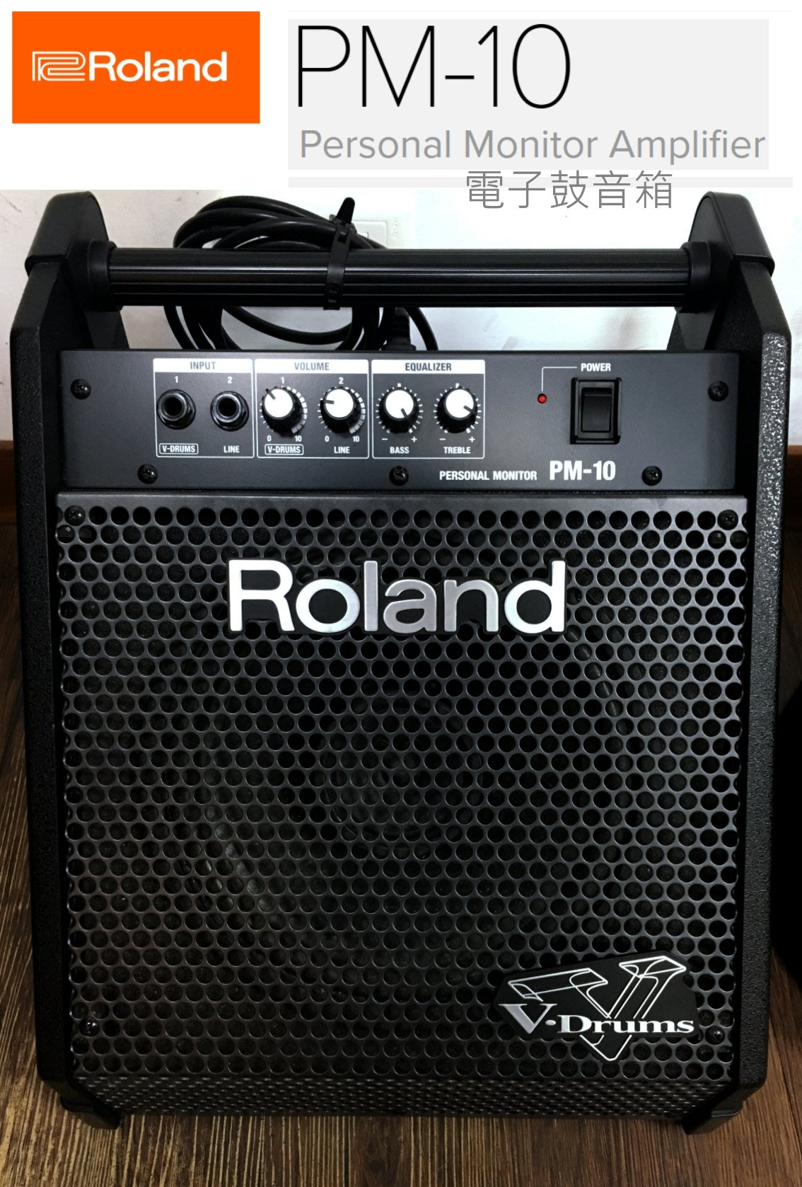 Roland PM-10 Personal Monitor Amplifier 電子鼓監聽音箱