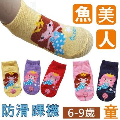 O-90-2 美人魚-防滑平板襪【大J襪庫】6雙組150元-6-9歲-踝襪隱形襪運動襪船襪-女童男童襪-彈力襪混棉台灣