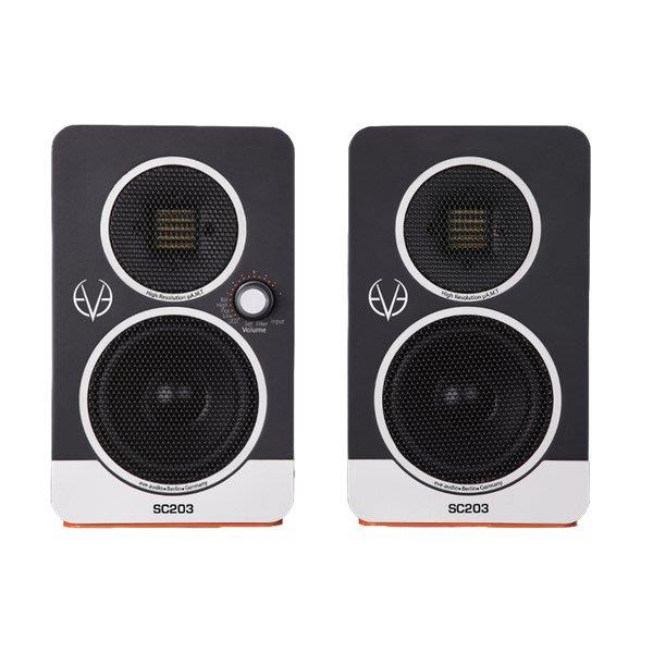 [DigiLog] 全新 EVE Audio SC203 監聽喇叭(一對) 保固一年 可開三聯發票 3吋喇叭