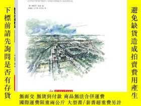 簡書堡建築繪圖教程奇摩158099 建築繪圖教程 [德]娜塔莎·梅瑟  編 華中科技大學出版社 ISBN:9787568