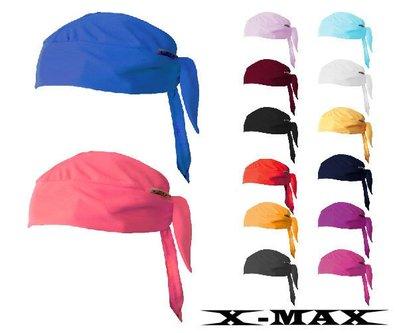 ~買2送1~排汗王~台灣製~X-MAX礦石涼感纖維~FUN一夏~小帽 / 海盜帽 / 頭巾/頭巾帽~