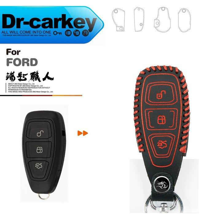 【鑰匙職人皮套】Focus Kuga EcoSport Mondeo Fiesta 福特 智能 晶片 感應 鑰匙包