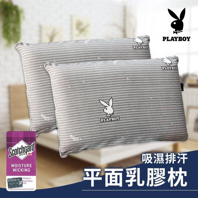 名牌精選【PLAYBOY】純棉吸濕排汗天然乳膠枕 B0062-A