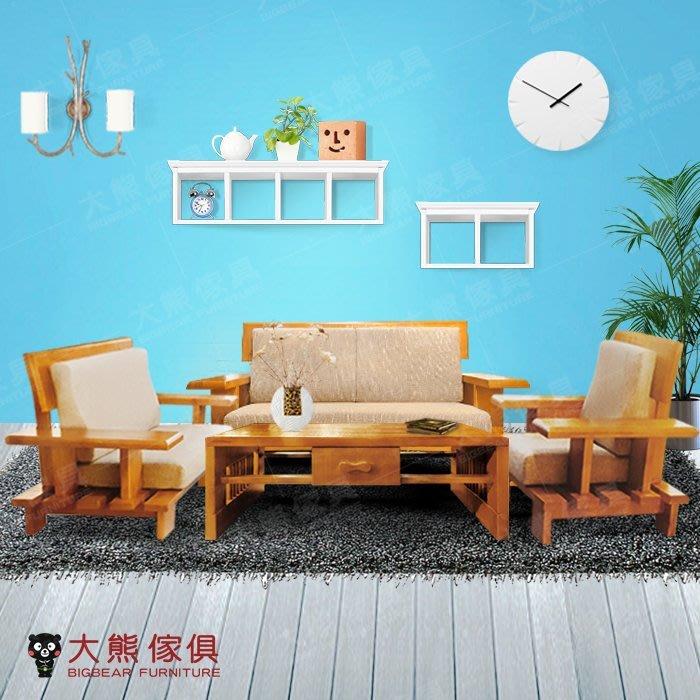 A17 風化木 實木布墊沙發 布藝沙發 實木沙發 木製沙發 可訂做 皮沙發 可訂製布色 實木框沙發 1+2+3人座