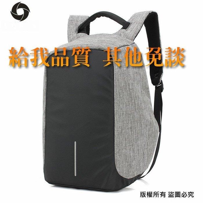 電腦背包_新款牛津布雙肩包創意時尚電腦背包usb充電休閒防盜0014