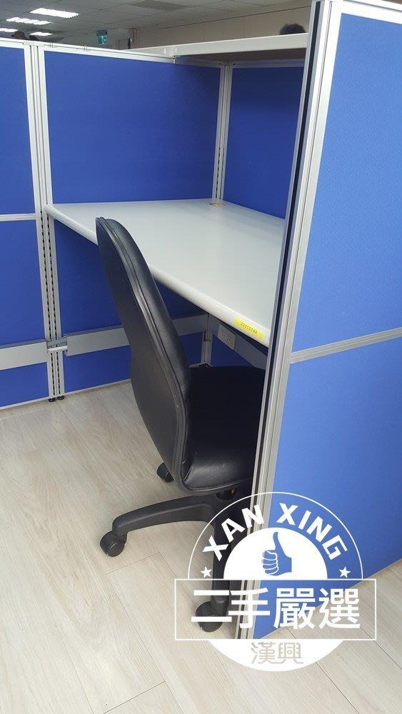 【土城OA辦公家具】二手便宜2.5鋁合金屏風組合工作站
