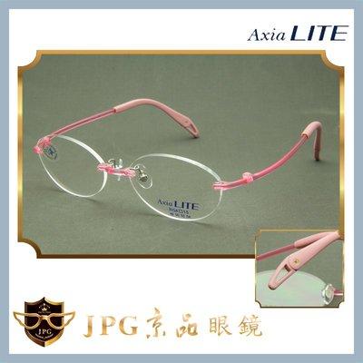 【AXIALITE】XA5000S S...
