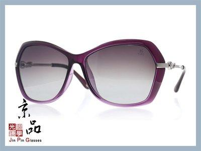 【HelenKeller】H 8310 -P18 深紫色框 漸層灰色偏光鏡片 太陽眼鏡 公司貨 JPG 京品眼鏡