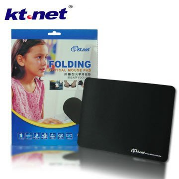 ~協明~ KTNET 折疊型光學鼠墊 - KTMP102BK / 180*220*2mm / 可水洗重覆使用