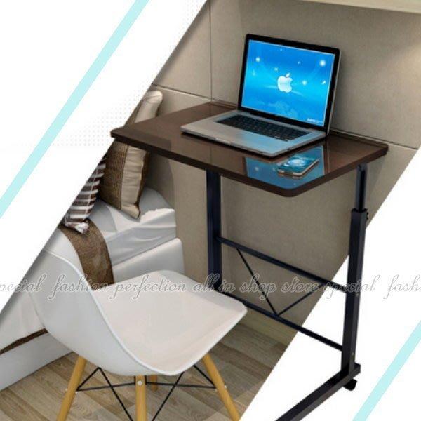 (限宅)簡易筆記本電腦桌60x40cm可移動升降電腦桌 床上書桌 可移動懶人桌 床邊桌【AM130】◎123便利屋◎