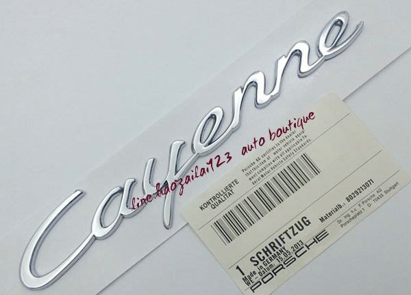 原廠Porsche保時捷Cayenne字標卡宴Cayenne銀色英文字後尾箱標誌
